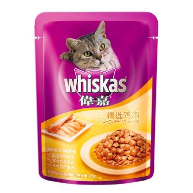 偉嘉成貓妙鮮包精選雞肉味85gx12袋