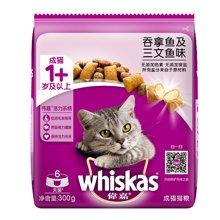 伟嘉成猫猫粮吞拿鱼及三文鱼300gx10袋