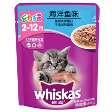 伟嘉幼猫妙鲜包海洋鱼味85gx12袋