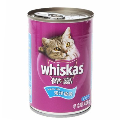 偉嘉進口貓罐頭海洋魚味400g