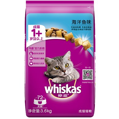 偉嘉成貓貓糧海洋魚味3.6kg