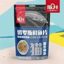 阪井喵星人零食手工烘烤无添加无盐纯天然进口俄罗斯鲟鱼猫猫零食150克