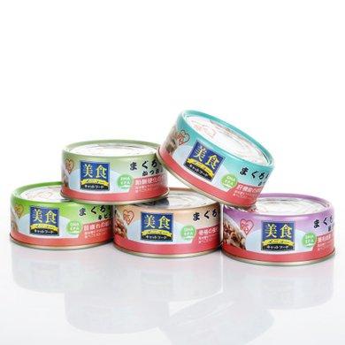 愛麗思 美食貓罐頭金槍魚雞肉100g 貓貓零食幼貓濕糧貓咪罐頭單罐 日本愛麗思 肉質新鮮 促消化