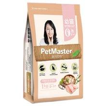 Petmaster佩玛思特无添加幼猫怀孕母猫粮1kg