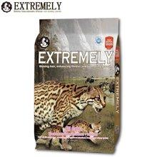 极度EXTREMELY全猫粮挑嘴配方幼粒2.2磅 成幼猫猫