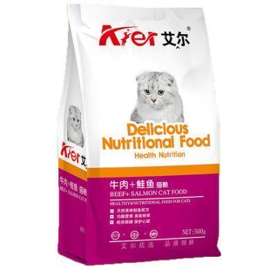 艾爾貓糧500*2牛肉鮭魚味成貓幼貓折耳美短英短貓主糧