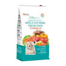 艾尔猫粮室内解馋猫成幼猫主粮1kg (500g*2) 独立包装去毛球全价猫粮