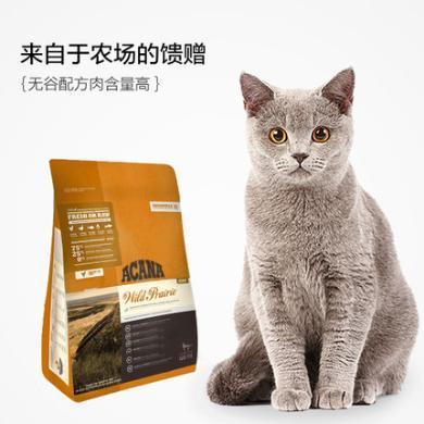加拿大ACANA愛肯拿農場盛宴雞肉成貓幼貓糧1.8KG