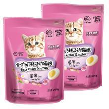 诺瑞蛋黄助长奶糕及幼猫粮500g*5包