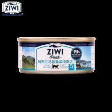 【ZIWI巅峰】滋益巅峰成猫幼猫马鲛鱼羊肉猫罐头85g