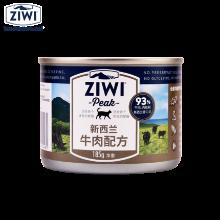 【ZIWI巅峰】滋益巅峰成猫幼猫牛肉猫罐头185g