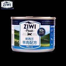 【ZIWI巅峰】滋益巅峰成猫幼猫羊肉猫罐头185g