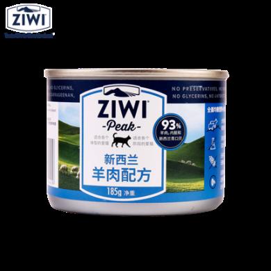 【ZIWI巔峰】滋益巔峰成貓幼貓羊肉貓罐頭185g
