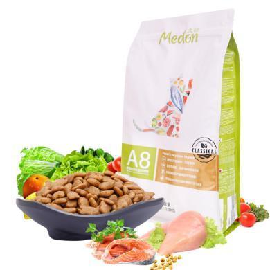 麦顿猫粮3斤幼猫天然粮深洋鱼肉促进去毛球成猫通用型宠物猫主粮