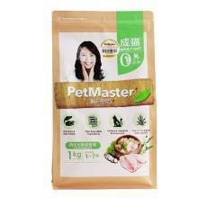 Petmaster佩玛思特成猫消化肠道便秘软便猫粮1kg