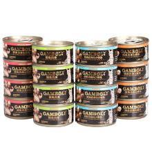 麦富迪乖宝泰国进口猫罐头海鲜浓汁猫罐头蟹肉银鱼白身猫湿粮80g*12混合口味