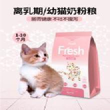 麦顿猫粮幼猫包邮通用英短奶糕1-4-10个月离乳期深海鱼天然粮5斤