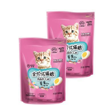 诺瑞猫粮蛋黄营养成猫粮低盐均衡猫主粮500g*3包