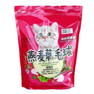 諾瑞燕麥草毛球成貓糧 1.4KG