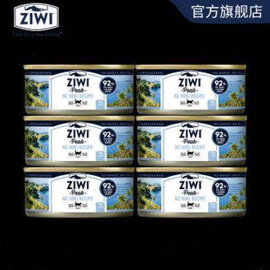 【ZIWI巅峰】滋益巅峰成猫幼猫鳕鱼主食湿粮罐头6*85g