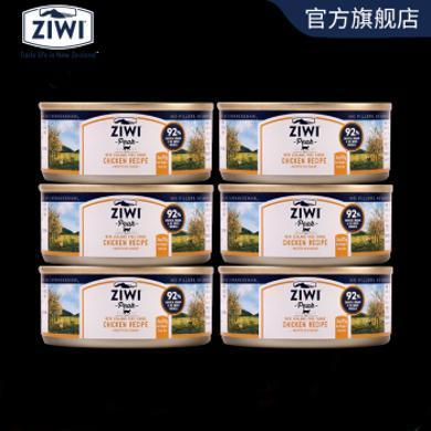 【ZIWI巔峰】滋益巔峰成貓幼貓雞肉主食濕糧罐頭6*85g