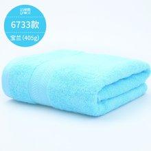 洁丽雅 纯棉柔软吸水浴巾 成人加厚加大全棉家用保暖浴巾6733