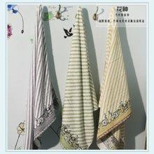 花神竹纤维浴巾 39.9元广东包邮