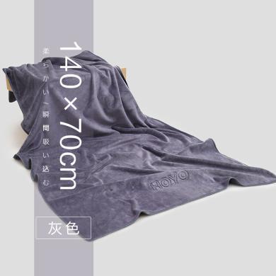 HOYO珊瑚絨極細纖維柔軟親膚吸水浴巾 70*140CM單條磨砂袋裝灰色-7358