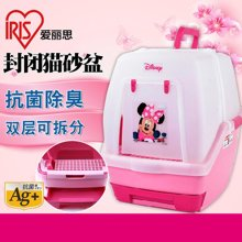 IRIS爱丽思猫砂盆双层猫厕所TIO-530FT封闭式猫沙盆猫咪厕所 封闭式猫砂盆