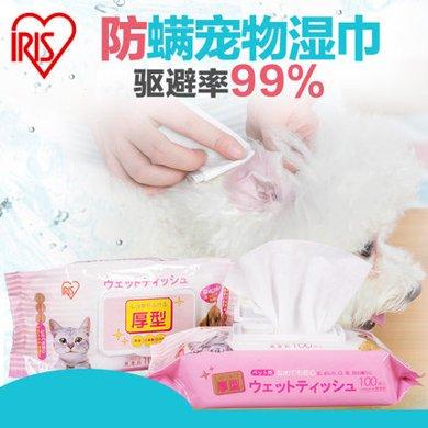 愛麗思寵物濕巾100抽 泰迪金毛比熊狗狗濕紙巾清潔去淚痕貓咪濕巾 專業寵物濕巾 無酒精 不刺激