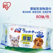 愛麗思IRIS濕巾去淚痕消菌銀離子貓咪愛麗絲寵物消毒濕紙巾80片