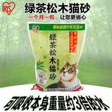 愛麗思IRIS綠茶松木貓砂 寵物專用環保除菌防臭貓砂GMC50 5L