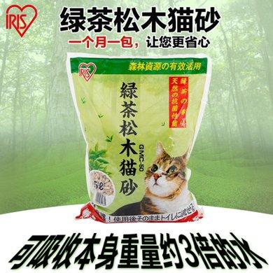 爱丽思IRIS绿茶松木猫砂 宠物专用环保除菌防臭猫砂GMC50 5L