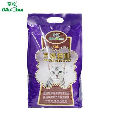 宠怡宠物用品水晶猫砂3.8L健康环保强吸水抑菌除臭祛味猫沙