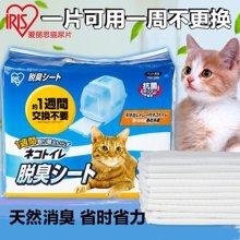 爱丽思IRIS TIO-530猫厕所配套洁垫尿布加厚除臭尿不湿TIH-20M TIO-530猫厕所配套洁垫