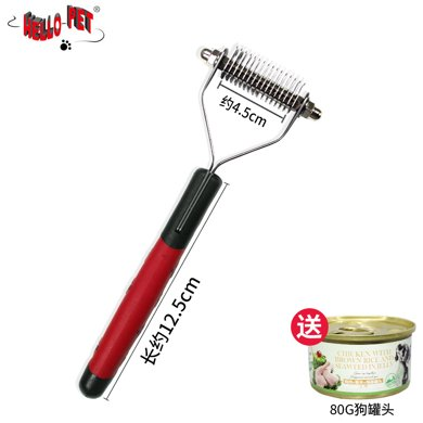 Hello pet台湾船记Y型16刀片梳去死毛开结刀猫狗美容?#26469;?#32467;H457