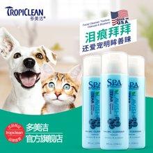 Tropiclean/多美潔 天然寵物淚痕清潔劑 貓狗通用 去淚痕 淚痕消