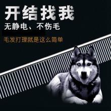 狗狗梳子寵物長齒美毛梳專用開結梳子泰迪美容直排梳寵物用品-梳子刷子