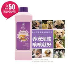 雪貂留香寵物濃縮消毒液1.1L狗狗去味消毒水除臭劑清潔用品 mr05