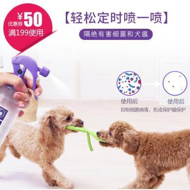 貂留香宠物祛味消毒液600ml抑菌狗狗去味除臭剂消毒水清洁用品mr02