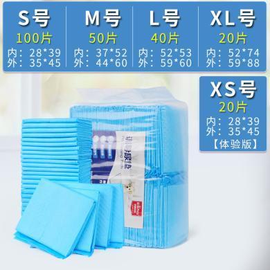 Kimpets 寵物尿片狗尿片 一次性加厚吸水狗尿不濕100片紙尿墊寵物狗狗尿墊