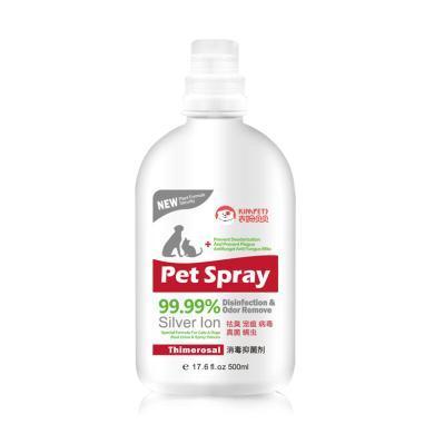 Kimpets 美國PETspry超強濃縮狗消毒水 狗狗環境殺菌祛味除臭 寵物消毒液