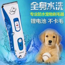 寶潤 寵物電推剪狗狗剃毛器動物理發器貓電動推子剃毛工具