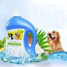 Ondoing宠物沐浴露清洁用品狗狗洗澡香波4KG装