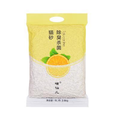喵仙兒香橙味豆腐貓砂寵物用品結團貓砂6L可沖廁所
