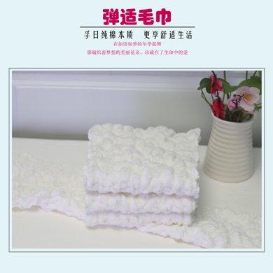 純棉彈力運動毛巾