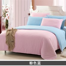 羽芯家纺 活性印染 韩式磨毛素色双拼床上用品四件套YC20140005