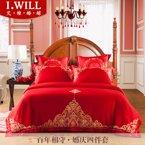 绣花婚庆四件套大红结婚床上用品六件套婚床被套件刺绣新婚庆床品-百年相守