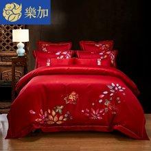 乐加家纺 婚庆四件套六件套大红刺绣被套结婚床上新品-雀之恋