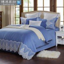 博洋家纺 纯色长绒棉贡缎床单四件套- 凯特(四色可选)